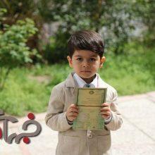 عرشیا ۵ ساله از تهران، داوطلب ریاستجمهوری
