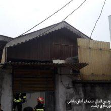 پرتاب ته سیگار یک منزل مسکونی را در رشت به آتش کشید