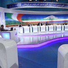 با توجه به نزدیک شدن دوازدهمین انتخابات ریاست جمهوری ایران در ۲۹ اردیبهشت ۱۳۹۶، ویژه برنامه مناظره از امشب ۱۴ فروردین به طور زنده به روی آنتن خواهد رفت.