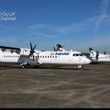 """۳ فروند از هواپیما های برجامی ATR72-600 ساخت شرکت ایتالیایی – فرانسوی ATR پس از رنگ آمیزی به نام"""" ایران ایر"""" آماده تحویل به ایران هستند."""