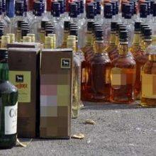 کشف یک کانتینر مشروبات الکلی در هرمزگان