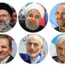 برنامههای امروز نامزدهای ریاست جمهوری در صداوسیما، امروز بر اساس قرعه کشی در صدا و سیمای جمهوری اسلامی فرصت تبلیغ دارند.