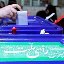 حضرت آیتالله خامنهای :«ملت، بزرگترین برنده انتخابات است»،«طرفداران سایر نامزدها احساس خسارت نکنند»، «نتیجهی انتخابات ملّت هرچه شد، معتبر است»،