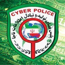 4 نفر از مزاحمان اینترنتی در رشت و صومعه سرا دستگیر شدند