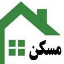 بانک مرکزی : با افزایش سقف تسهیلات بدون سپرده به زوجین موافقت شد