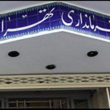 فرمانداری تهران جدیدترین نتایج شمارش آرای شورای شهر تهران ، ری و تجریش ازسوی فرمانداری تهران اعلام شد.