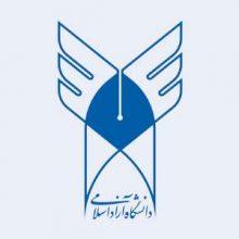 افراد متقاضی جامانده از ثبتنام در آزمون کارشناسی ارشد علوم پزشکی دانشگاه آزاد اسلامی تا هفتم و هشتم خرداد ماه فرصت دارند در این آزمون شرکت کنند.