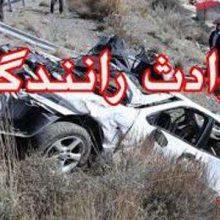 سقوط خودروی پراید :ساعت 4 بامداد امروز یک دستگاه سواری پراید در مسیر سنگر به کوچصفهان در حال تردد بود از مسیر منحرف و به درون رودخانه حاشیه جاده سقوط کرد.