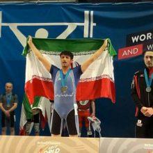 بیاتی وزنهبردار پیشکسوت ایران از نیوزلند برنگشت