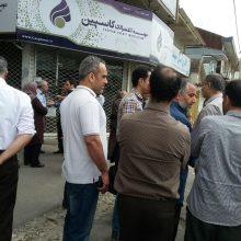 سپرده گذاران کاسپین در رشت - امروز در اعتراض به پرداخت نشدن سود سپرده هاشان امروز تجمع کردند