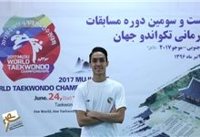 آرمین هادی پور تکواندو کار گیلانی وزن منهای 54 کیلوگرم تیم ملی که در رقابت های قهرمانی جهان در نخستین مبارزه بامداد امروز به مصاف حریفی از هندوستان رفت