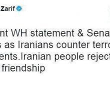 واکنش ظریف به بیانیه کاخ سفید نوشت: بیانیه نفرتانگیز کاخ سفید و تحریمهای سنا، در حالی که ایران با اقدامات تروریستی افراد وابسته به آمریکا مقابله میکند