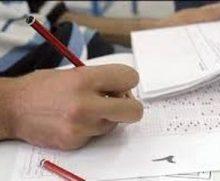 مرکز سنجش و پذیرش دانشگاه آزاد در اطلاعیهای اعلام کرد: نتایج اولیه دورههای دکتری تخصصی با آزمون و بدون آزمون دانشگاه آزاد از ساعت 10 امروزسه شنبه اعلام شد