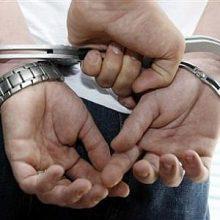فرمانده انتظامی فومن اظهار کرد:در پی اعلام شكایت شهروندان از چند فقره کلاهبرداری توسط کلاهبردار 60 میلیاردی در فومن ، بررسی در دستور كار پلیس قرار گرفت