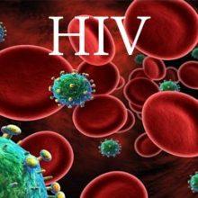 آمار مبتلایان به ایدز در گیلان