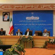 اقدام خلاف برجام : اگر هیئت نظارت بر برجام تشخیص دهد که اقدام طرف مقابل خلاف برجام است، جمهوری اسلامی ایران عکس العمل تندی نشان خواهد داد.