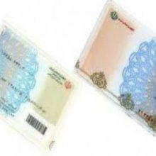 سخنگوی ثبت احوال کشور از پایان یافتن اعتبار کارت ملی تا پایان امسال خبر داد.آقای ابوترابی از مردم خواست در این مدت برای دریافت کارت هوشمند ملی اقدام کنند.