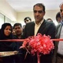 نخستین مرکز ام آر ای کودکان با نصب نخستین دستگاه «ام آر ای» اطفال با حضور وزیر بهداشت در مرکز طبی کودکان تهران افتتاح شد.