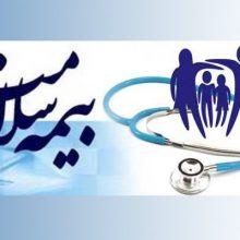 یکی از برنامههای طرح تحول خدمات بیمه سلامت در دولت یازدهم پوشش بیمه همگانی بود به این ترتیب تمام مردم ایرانی که فاقد هرگونه بیمه هستند راباید بیمه میکردیم
