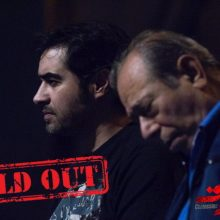 بلیت تئاتر شهاب حسینی «اعتراف» برای چند هفته جلوتر پیش فروش شود تا کسانی که خواهان دیدن این نمایش و به نوعی شهاب حسینی و علی نصیریان روی صحنه هستند