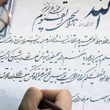کتابت قرآن با خط نسخ : ابوالفضل خزاعی در خصوص پیشینه خود در عرصه خوشنویسی اظهار کرد: از سال ۸۰ کار خوشنویسی را بصورت جدی شروع کردم.