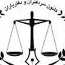 هیئت عمومی دیوان عدالت اداری افزایش ۱۰ درصدی نرخ حقالتحریر دفاتر اسناد رسمی را که از ۱۵ مرداد ماه جاری اجرایی شده است، ابطال کرد.