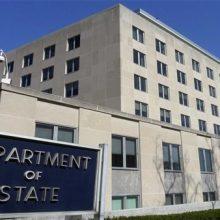 سخنگوی وزارت خارجه آمریکا مدعی شد: اقدامات ایران همچنان منطقه و جهان را تهدید میکند. اقدامات ایران ثبات منطقه را تحت تأثیر قرار میدهد