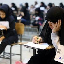 اسامی پذیرفته شدگان نهایی آزمون دورههای ارشد سال ۱۳۹۶ دانشگاهها و موسسات آموزش عالی جمعه ۱۰ شهریور اعلام میشود. اسامی پذیرفته شدگان نهایی آزمون ارشد