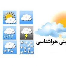کاهش 3 تا 7 درجه ای دمای هوا در گیلان :در گیلان رگبار باران و احتمال رعد و برق همراه با کاهش نسبی دما برای پایان هفته پیش بینی میشود.