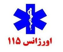 دکتر پیمان اسدی مدیر اورژانس ۱۱۵ گیلان از نجات توریست ۲۵ ساله عراقی در پی سقوط پاراگلایدر در ساحل رودسر، خبرداد.