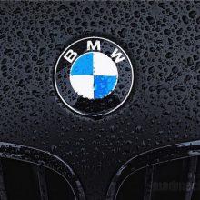بامواز خودروی الکتریکی جدیدی در نمایشگاه خودروی فرانکفورت 2017 رونمایی کرد؛ اما این خودرو برخلاف شایعات منتشر شده همان مدل معروف i5 نیست. خودروی BMW