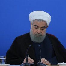 رئیسجمهور قانون مقابله با نقض حقوق بشر و اقدامات ماجراجویانه آمریکا و تروریستی آمریکا در منطقه را جهت اجرا به وزارت امور خارجه ابلاغ کرد.