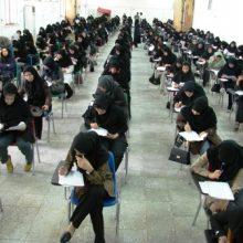 بر اساس برنامه زمانی اعلام شده نتایج نهایی کنکور سراسری ۹۶ ، ۲۵ شهریور ماه جاری از طریق سایت سازمان سنجش آموزش کشور به نشانیwww.sanjesh.org