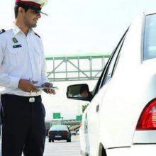 در حد چند حرف و ادعا بود، از این به بعد، شواهدی وجود دارد که ثابت میکند، پلاک تهران بر رانندگان پلاک شهرستان در تهران برتری هایی دارد!