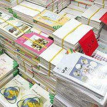 با اشاره به جزئیات توزیع کتب درسی دانشآموزان، اظهار داشت: کتابهای درسی دانشآموزان دورههای متوسطه اول و دوم همه استانهای کشور