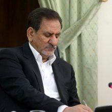 مصوبه عیدی کارکنان دولت ابلاغ شد