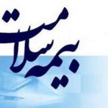 آنچه که اخیرا درباره بیمه سلامت ایرانیان به استانها ابلاغ شده، تصمیم جدیدی نیست و مصوبه مجلس شورای اسلامی است که در تبصره ۱۷ قانون بودجه سال ۹۶ (بند الف)
