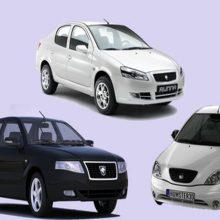 قیمت خودروهای صفر داخلی در بازار 5 آذر