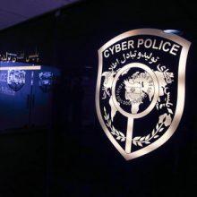 شناسایی و دستگیری مزاحم اینترنتی که اقدام به ایجاد مزاحمت و تهدید خانم گرگانی کرده بود، خبر داد و گفت: حفظ حریم خصوصی؛ مزاحم اینترنتی خواهر زنش
