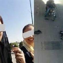 خودکشی دو دانش آموز از روی پل در اصفهان، بازتابهای متعددی در فضای مجازی و افکار عمومی به دنبال داشت، فیلم سلفی دو دختر اصفهانی