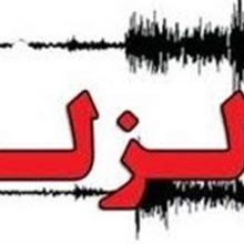 از یک بامداد امروز تاکنون ۵۵ زمین لرزه به کانون هجدک راور کرمان، ثبت شده است که بزرگترین آنها، ۶.۱ ریشتر بود.کرمان دیشب را نخوابید؛ زلزله های شدید پی در پی