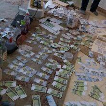 اعضایباند جعل و چاپ اسکناستوسط پاسداران گمنام امام زمان (عج)در بخش سنگر شهرستان رشت شناسایی و بازداشت شدند. باند چاپ اسکناس در رشت