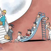 رئیس اتاق بازرگانی تهران:با دو چالش عمده فرار مغزها و کاهش سرمایه اجتماعی مواجه هستیم؛ اکنون ۱.۵ میلیون نفر، در تدارک خروج از کشور هستند