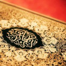 رئیس اداره امور قرآنی گفت: ثبتنام آزمون سراسری حفظ و مفاهیم قرآن کریم از 18 آذرماه آغازشده و تا 30 دیماه سال جاری ادامه خواهد داشت.