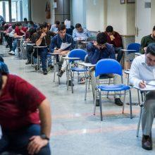آزمون دکتری (Ph.D) نیمهمتمرکز سال ۹۷: داوطلبان از اول تا سوم اسفند ماه فرصت دارند کارت ورود به جلسه آزمون دکتری را دریافت کنند.