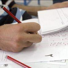 آغاز ثبتنام آزمون کارشناسی ارشد ۹۷ از روز پنجشنبه ۱۶ آذر : برگزاری آزمون ارشد ۹۷ روزهای ۶ و ۷ اردیبهشت ۹۷ برگزار میشود.