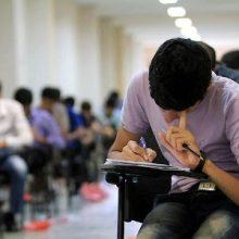 مشاور عالی سازمان سنجش آموزش کشور : داوطلبان تا روز چهارشنبه ۲۲ آذر ماه فرصت دارند برای شرکت در این آزمون ثبت نام کنند. مهلت ثبت نام