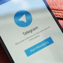 روز گذشته در ساعت ۱۷.۰۰ به وقت مسکو، اختلال در تلگرام آغاز شد. بسیاری از کاربران خطا در دریافت پیام و تاخیر در ارسال آن را از سراسر جهان گزارش کردند.
