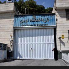سخنگوی هیئت رئیسه مجلس شورای اسلامی از تغییر ترکیب نمایندگان بازدید کننده از زندان اوین خبر داد و گفت که این بازدید بعدازظهر امروز (سهشنبه) انجام می شود.