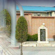 به همت مجمع اسلامی فرهنگیان گیلان، همزمان با یکصد و ششمین سالگرد اعدام مشروطه خواهان گیلان ، مراسم یادبود و ادای احترام به ۴تن از شهدای مشروطه ۱۴بهمن ماه در رشت برگزار می شود.